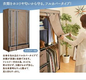 https://image.rakuten.co.jp/kaguin/cabinet/smn0831/7284099-12.jpg