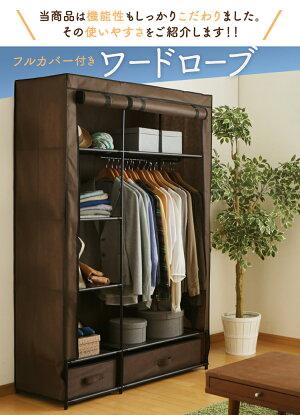https://image.rakuten.co.jp/kaguin/cabinet/smn0831/7284099-5.jpg