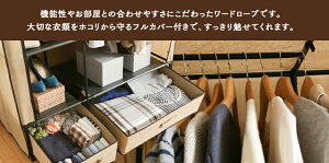 https://image.rakuten.co.jp/kaguin/cabinet/smn0831/7284099-6.jpg
