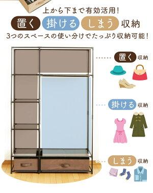 https://image.rakuten.co.jp/kaguin/cabinet/smn0831/7284099-7.jpg