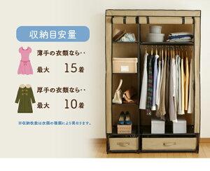 https://image.rakuten.co.jp/kaguin/cabinet/smn0831/7284099-10.jpg