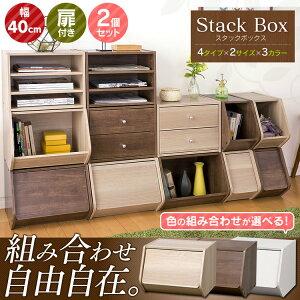 https://image.rakuten.co.jp/kaguin/cabinet/stb/stb-1.jpg