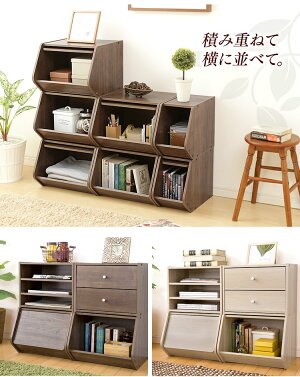 https://image.rakuten.co.jp/kaguin/cabinet/stb/stb-2.jpg