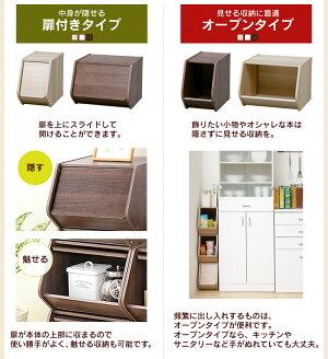https://image.rakuten.co.jp/kaguin/cabinet/stb/stb-4.jpg