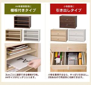 https://image.rakuten.co.jp/kaguin/cabinet/stb/stb-5.jpg
