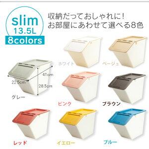https://image.rakuten.co.jp/kaguin/cabinet/tasya10/9721270-5.jpg