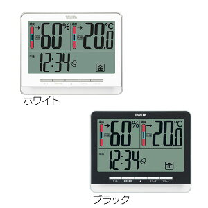 【送料無料】TANITA(タニタ) デジタル温湿度計 TT-538 ブラック・ホワイト【TC】【K】【湿度計 温度計】 新生活