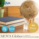 【送料無料】【地球儀 インテリア】【B】MOVA Globes(ムーバグローブ) 光で半永久的に回り続ける地球儀 直径11cm【代引不可】【ナイスデイ】【TD】
