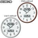 \タイムセール/ セイコー 電波掛時計 KX383B・KX383S ブラウンメタリック・シルバーメタリック SEIKO【TC】【HD】【…