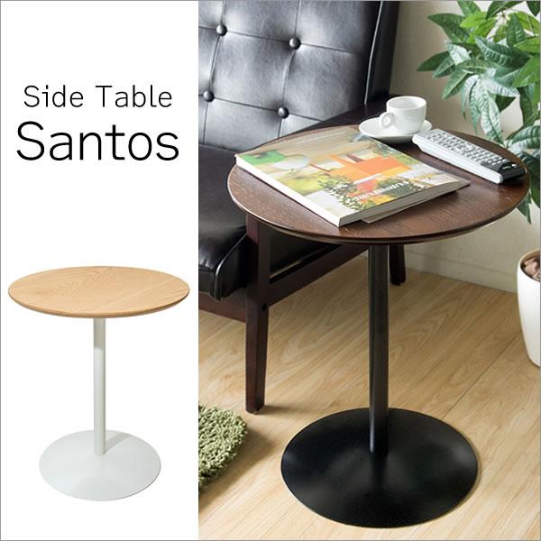 サイドテーブル ST-019 ブラック ナチュラル【TD】(テーブル リビングテーブル サイドテーブル)【代引不可】【送料無料】