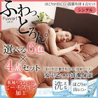 https://image.rakuten.co.jp/kaguin/cabinet/waku0920_100/7023045_0920.jpg