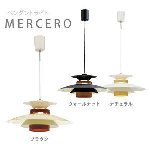 【送料無料】【TC】ペンダントライト MERCERO メルチェロ LT-7441 【NGL】【インターフォルム】 照明 ライト 家電 インテリア照明【取寄せ品】 新生活