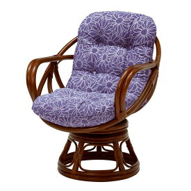【送料無料】【チェアー 座椅子】パラボナチェアー【椅子 イス】 RR-874【D】【HH】 新生活