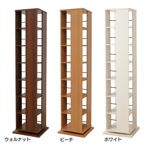 https://image.rakuten.co.jp/kaguin/cabinet/tasya33/7069517-e.jpg