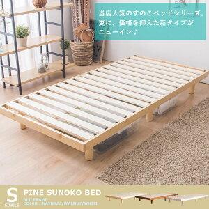 https://image.rakuten.co.jp/kaguin/cabinet/tasya48/7126679_1-e.jpg