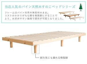 https://image.rakuten.co.jp/kaguin/cabinet/tasya48/7126679_3-e.jpg