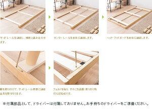 https://image.rakuten.co.jp/kaguin/cabinet/tasya48/7126679_7-e.jpg