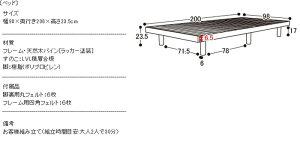 すのこベッドベッドシングル高さ2段階天然木スノコベッドセレナシングルSRNSWHすのこシングルベッドフロアベッド高さ調節北欧シンプル一人暮らしひとり暮らし耐荷重200kgホワイト・ナチュラル・ウォルナット【D】