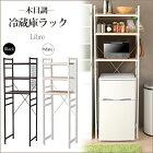 https://image.rakuten.co.jp/kaguin/cabinet/waku0920_200/imgrc0068594222_0920.jpg