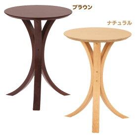 【TD】サイドテーブル NET-410 ナチュラル ブラウン ミニテーブル コーヒーテーブル ソファサイド 机 つくえ シンプル あずまや 新生活 木製 【東谷】【送料無料】【取り寄せ品】