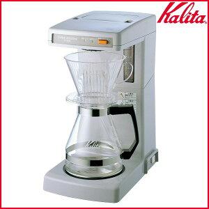 【送料無料】Kalita〔カリタ〕業務用コーヒーメーカー/12杯用/ET-104〔ドリップマシン/コーヒーマシン/珈琲〕【K】【TC】【取寄せ品】【0530in_ba】【RCP】/