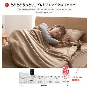 https://image.rakuten.co.jp/kaguin/cabinet/tasya51/5594_04.jpg