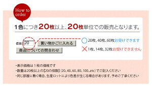 https://image.rakuten.co.jp/kaguin/cabinet/ebato/tasha/7021594-1.jpg