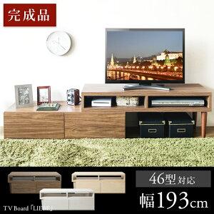 https://image.rakuten.co.jp/kaguin/cabinet/liebe/7038147-1.jpg