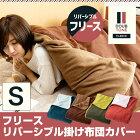 https://image.rakuten.co.jp/kaguin/cabinet/waku0920_100/7038971-e_0920.jpg