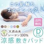 https://image.rakuten.co.jp/kaguin/cabinet/waku0920_100/9542737_0920.jpg