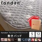 https://image.rakuten.co.jp/kaguin/cabinet/waku0920_100/5594_01s_0920.jpg