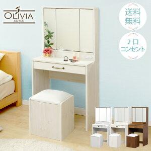 https://image.rakuten.co.jp/kaguin/cabinet/waku0920_200/7092733-new_0920.jpg