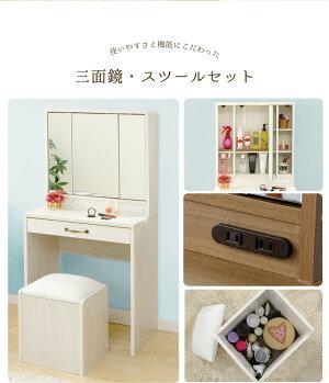 https://image.rakuten.co.jp/kaguin/cabinet/05042203/05042205/7092733.jpg