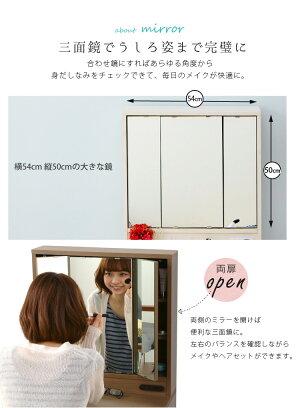 https://image.rakuten.co.jp/kaguin/cabinet/05805967/imgrc0068663171.jpg