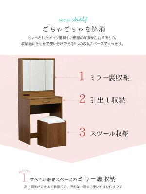 https://image.rakuten.co.jp/kaguin/cabinet/05805967/imgrc0068663172.jpg