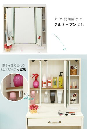 https://image.rakuten.co.jp/kaguin/cabinet/05805967/imgrc0068663173.jpg