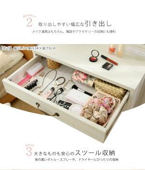 https://image.rakuten.co.jp/kaguin/cabinet/05805967/imgrc0068663174.jpg