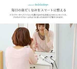 https://image.rakuten.co.jp/kaguin/cabinet/05805967/imgrc0068663176.jpg