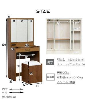 https://image.rakuten.co.jp/kaguin/cabinet/05805967/imgrc0068663181.jpg