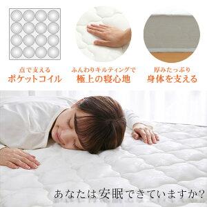 https://image.rakuten.co.jp/kaguin/cabinet/poketkoiru/3.jpg