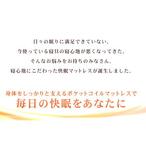 https://image.rakuten.co.jp/kaguin/cabinet/poketkoiru/4.jpg