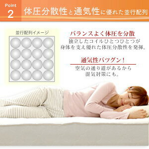 https://image.rakuten.co.jp/kaguin/cabinet/poketkoiru/9.jpg