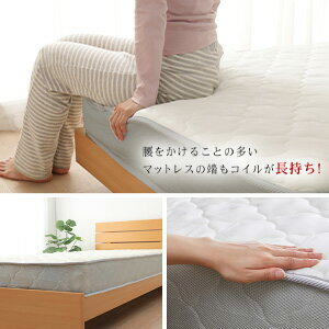 https://image.rakuten.co.jp/kaguin/cabinet/poketkoiru/size-s.jpg