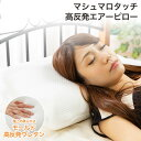 【在庫限り】枕 まくら モールド高反発フォーム通気エアーピロー ホワイト CGHAP-4363枕 かため 硬め 高反発 枕 43×6…