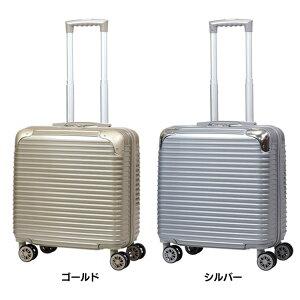 スーツケース 17inchスーツケース AB-8018-GDキャリーケース 軽量 コンパクト 旅行カバン 30L TSAロック 機内持ち込み 出張 旅行 SIS ゴールド シルバー【D】