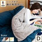 https://image.rakuten.co.jp/kaguin/cabinet/waku0920_100/7038982-e_0920.jpg