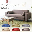 https://image.rakuten.co.jp/kaguin/cabinet/05042200/05042202/7069413-2.jpg