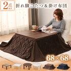 https://image.rakuten.co.jp/kaguin/cabinet/waku0920_200/7102720_01_0920.jpg