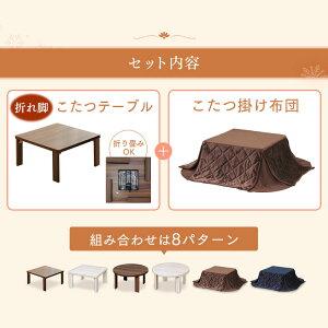 https://image.rakuten.co.jp/kaguin/cabinet/tasya51/7102720_03.jpg