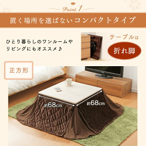 https://image.rakuten.co.jp/kaguin/cabinet/tasya51/7102720_04.jpg